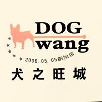 Wang's Beauty 旺城寵物精品美容