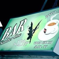 BAR Number ONE by Elybar