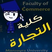 Faculty of Commerce Mansoura University