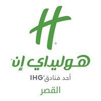 Holiday Inn Riyadh, Al Qasr