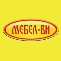 Мебел-Ви Виница