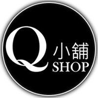 Q小舖『每週挑戰市面最便宜』
