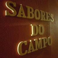 Sabores do Campo Restaurante Wine Bar