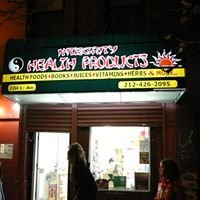 Integrity Health Products - 2314 1st Ave, E. Harlem, NYC