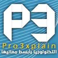 Pro 3xplain