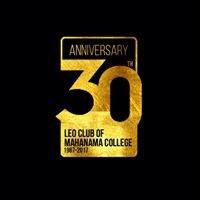 Leo Club of Mahanama College