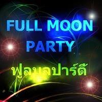 ฟูลมูนปาร์ตี้ - Full Moon Party Koh Phangan