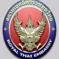 Royal Thai Embassy, Ankara