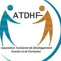 """الجمعية التونسية لتنمية البشرية و التدريب """"ATDHF"""""""