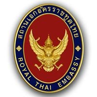 Embajada del Reino de Tailandia - Royal Thai Embassy Lima