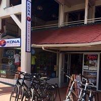 Kona Beach and Sports