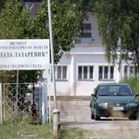 Dr Laza Lazarević - Specijalna bolnica za psihijatrijske bolesti