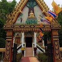 Sakaerat Biosphere and Environmental Research Station, Thailand