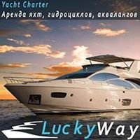 Lucky Way - Аренда Яхты и Гидроцикла в Сочи