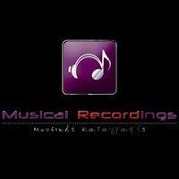 Μουσικές Καταγραφές/Musical Recordings
