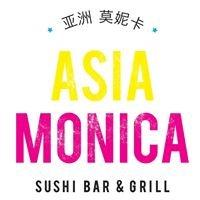 Asia monica אסיה מוניקה