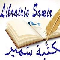 Librairie Samir
