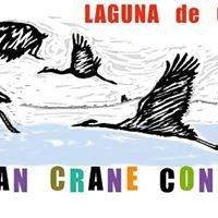 VIII European Crane Conference 2014