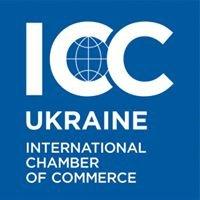 ICC Ukraine - Український Національний Комітет  Міжнародної Торгової Палати