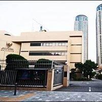 Indonesian Embassy