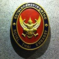 Royal Thai Embassy, Yangon