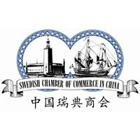 Swedish Chamber Of Commerce Shanghai
