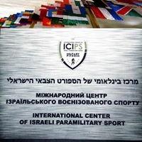 ICIPS Ukraine