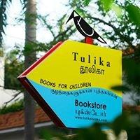 Tulika Bookstore
