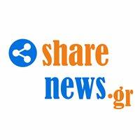 Share-News.gr