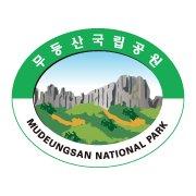 무등산 국립공원