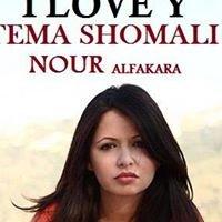 Femail with tema shomali - في ميل مع تيما الشوملي
