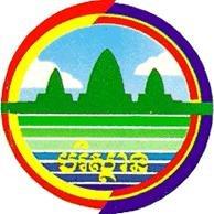 Ministry of Environment - ក្រសួងបរិស្ថាន