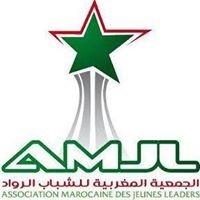 Association Marocaine des Jeunes Leaders