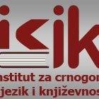 Institut za crnogorski jezik i književnost