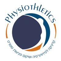 פיזיותלטיקס- פיזיותרפיה ושיקום פציעות ספורט