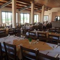 Anagyris Park & Restaurant