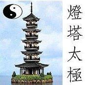 Lighthouse Tai Chi