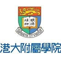 港大附屬學院 HKUSPACE CC