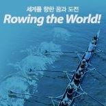 2013Worldrowing championships, chungju,korea