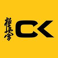 Central Kyokushin - Brisbane Dojo