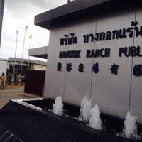 Bangkok Ranch PCL