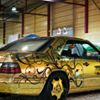 LSD cars
