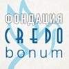 Credo Bonum Foundation