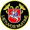 Lietuvos muitinė