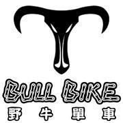 Bull Bike 野牛單車