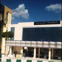 La Rocade :  Université de Tlemcen 艾