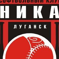 Softball Club NIKA Lugansk