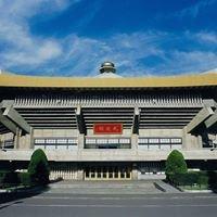 日本武道館(Nippon Budokan)