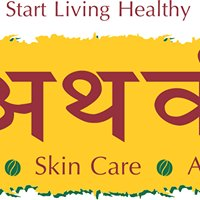Atharva Multispecialty Ayurveda Panchakarma Hospital