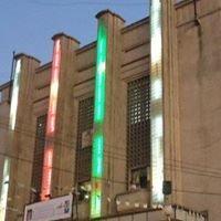 """Theatre Régional de Béjaia """"Abdelmalek Bouguermouh"""""""